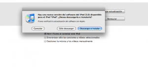 iPhone OS 3.0 disponible