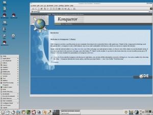 KDE 2.2