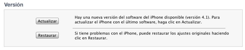 Hay una nueva actualización disponible: iOS 4.1