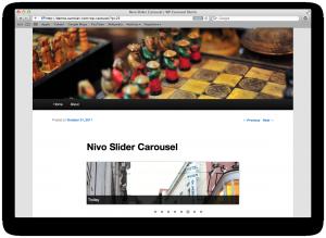 Un carrusel de WP Carousel con Nivo Slider